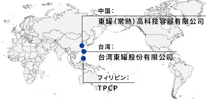 海外事業拠点