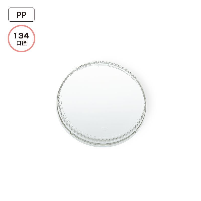 FC-380PET-F 透明PPドーム蓋(口径小)