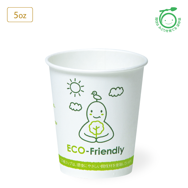 SM-150 ECO-FRIENDLY
