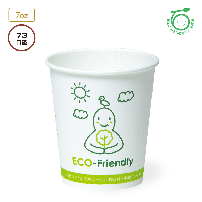 SM-205-3 ECO-FRIENDLY