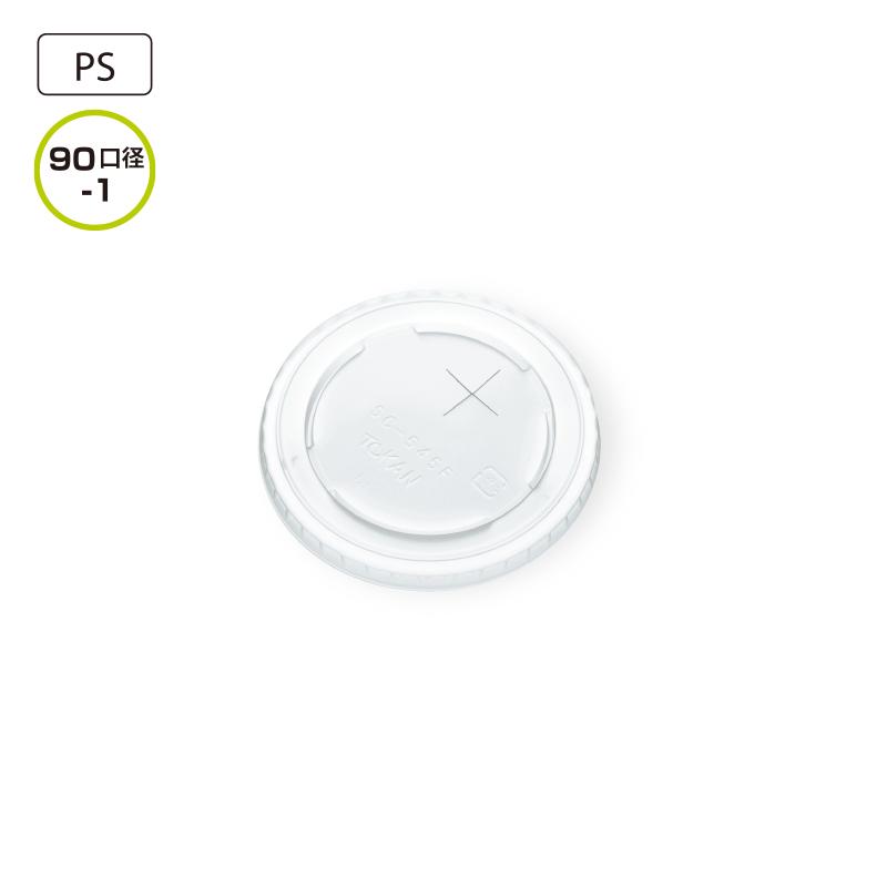 SC-545-F PS(N)×アナ